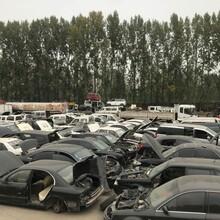 鹤壁专业机动车报废回收信誉保证,单位车回收