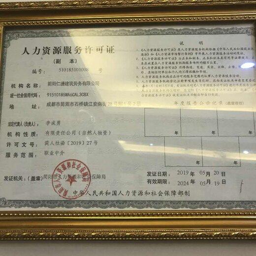 河南濮陽出國打工招司機農場工種植工越努力越幸運越掙錢