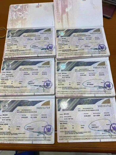 L臨沂正規工簽出國打工招水電工焊工管道工廚師司機月工資3萬