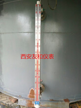 油罐磁翻板液位計,油罐防爆液位計,油罐遠傳磁浮子液位計圖片