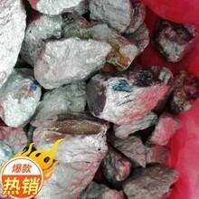 免費上門回收鈮鐵-鈮鐵價格咨詢-價超信用回收鈮鐵圖片