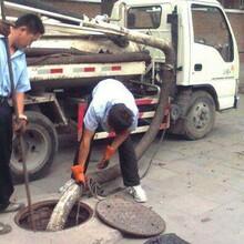 滨海新区塘沽抽泥浆团队图片