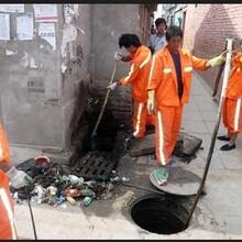 和平区南市抽污水电话收费透明图片