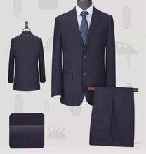 南京西裤价格图片
