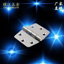 上海合页铰链生产公司图片
