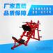 運動健身器材定制健身器材廠商定制