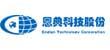 廣東恩典皮具服飾科技股份有限公司