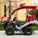 LX250-1四轮消防摩托车细水雾灭火设备厂家