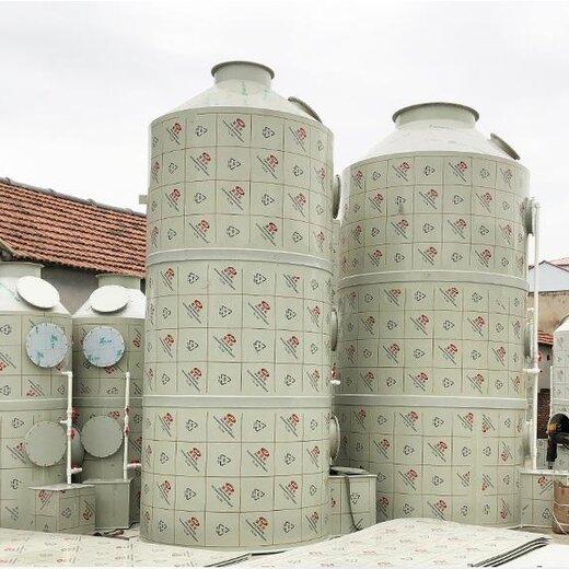 延安廢氣處理噴淋塔生產廠家