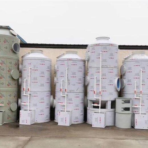 安慶廢氣處理噴淋塔