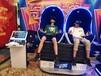 VR蛋椅VR游戲設備供應商VR幻境視界