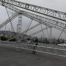 舞台桁架铝合金桁架钢铁雷亚架truss架婚庆折叠升降演出灯光架图片