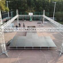 桁架背景架广告架子铝合金方管桁架雷亚舞台架子折叠婚庆舞台桁架图片