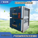 湖南長沙油煙凈化器,靜電等離子工業油煙凈化器,廚房油煙凈化器