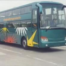 客車)濰坊到沙市長途汽車一站直達圖片