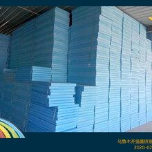 新疆挤塑板B1阻燃外墙保温板厂家销售图片
