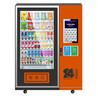 自動售貨機/無人售賣機價格飲料售貨機影動廠家直銷