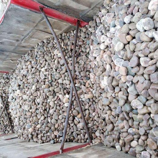 牡丹江园林绿化鹅卵石/鹅卵石滤料产地批发