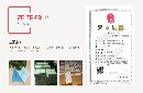 代-做西平投标书-西平投标文件做的单位图片