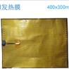 广西电热膜厂家供应