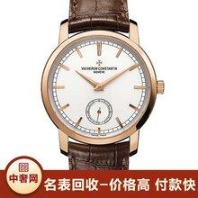 丽水帕玛强尼手表回收中奢网回收手表正规图片