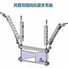 抗震支架管廊支架电缆桥架侧纵向抗震支架防震支吊架图片