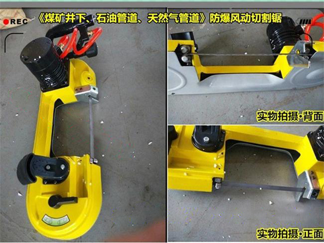 广东惠州风动无火花切割锯气动矿用管道切断机