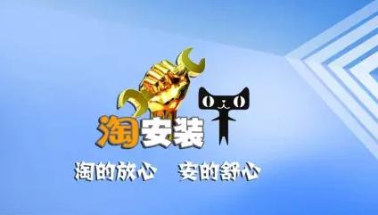 辽宁佟大数科科技有限公司