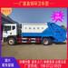 天津12方230國六壓縮垃圾車可定制包上牌