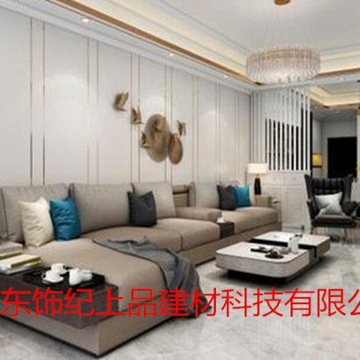 廣州鋁蜂窩板,廣東鋁蜂窩板廠家
