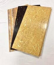 飾紀上品廣東鋁蜂窩板廠家,a級防火保溫一體板圖片