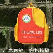 雙肩背包男女孩學前培訓包書包定制印字logo圖片