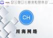 九江拼多多小象采集软件,小象店群软件选品上货一键下单代理加盟