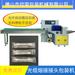 光缆熔接接头包装机欣荣机械250X全自动枕式包装机厂家