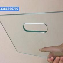 天津塘沽多功能家具玻璃磨边机,高密飞旋数控玻璃异形磨边机图片