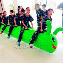 河南易欣厂家直销毛毛虫趣味玩具儿童器材