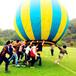 趣味学校运动会运动器材亲子互动道具素质拓展道具