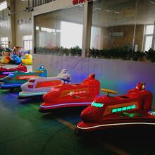 广场飞机碰碰车户外彩灯电动车亲子互动玩具车
