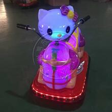 易欣KT猫碰碰车广场彩灯电动车双人户外电动遥控车