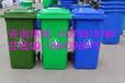 环卫专用加厚塑料垃圾桶合肥批发部