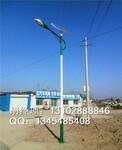 廊坊太阳能路灯/廊坊太阳能路灯厂家/廊坊太阳能路灯价格图片