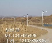 衡水太阳能路灯/衡水太阳能路灯厂家/衡水太阳能路灯价格图片