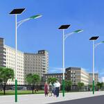兰州太阳能路灯,兰州太阳能路灯价格,兰州太阳能路灯厂家图片