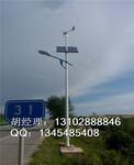 定西太阳能路灯,定西太阳能路灯安装,定西太阳能路灯厂家直销图片