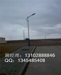 榆林太阳能路灯榆林太阳能路灯厂家榆林太阳能路灯价格图片