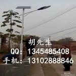 鄂尔多斯太阳能路灯、鄂尔多斯太阳能路灯厂家直销、鄂尔多斯太阳能路灯价格图片