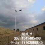白银太阳能路灯白银太阳能路灯价格白银太阳能路灯性能图片