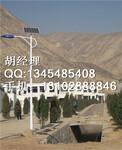 唐山太阳能路灯/唐山太阳能路灯厂家/唐山太阳能路灯安装图片