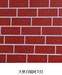 外墙保温一体板聚氨酯保温板阻燃泡沫板