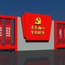 天津标识牌图片